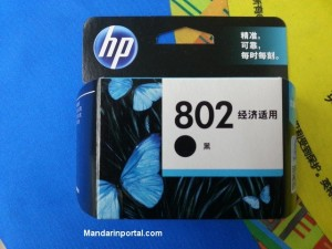 HP Black Ink In Chinese