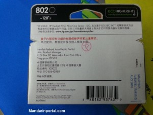 HP Black Ink In Chinese Back Of Package