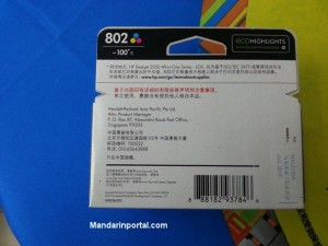 HP Colour Ink In Chinese Back Of Package