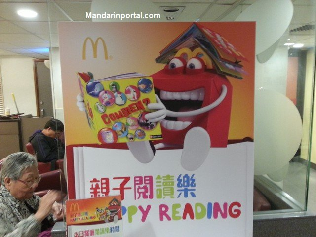 Happy Reading Sign In A McDonald's In Hong Kong